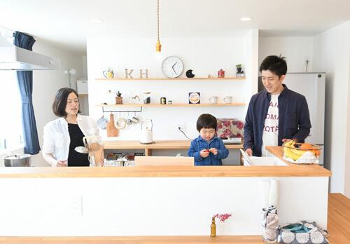 家族が楽しく暮らせる家