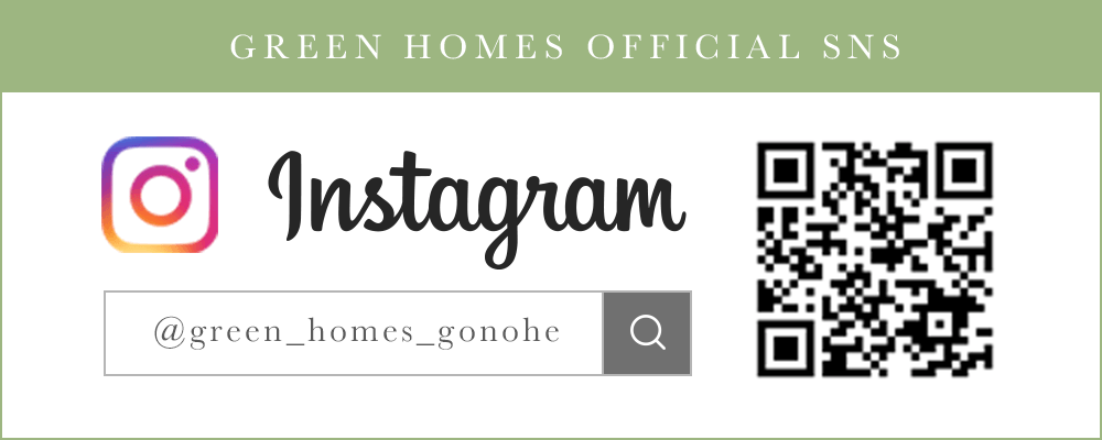 GREEN HOMES OFFICIAL SNS INSTAGRAM