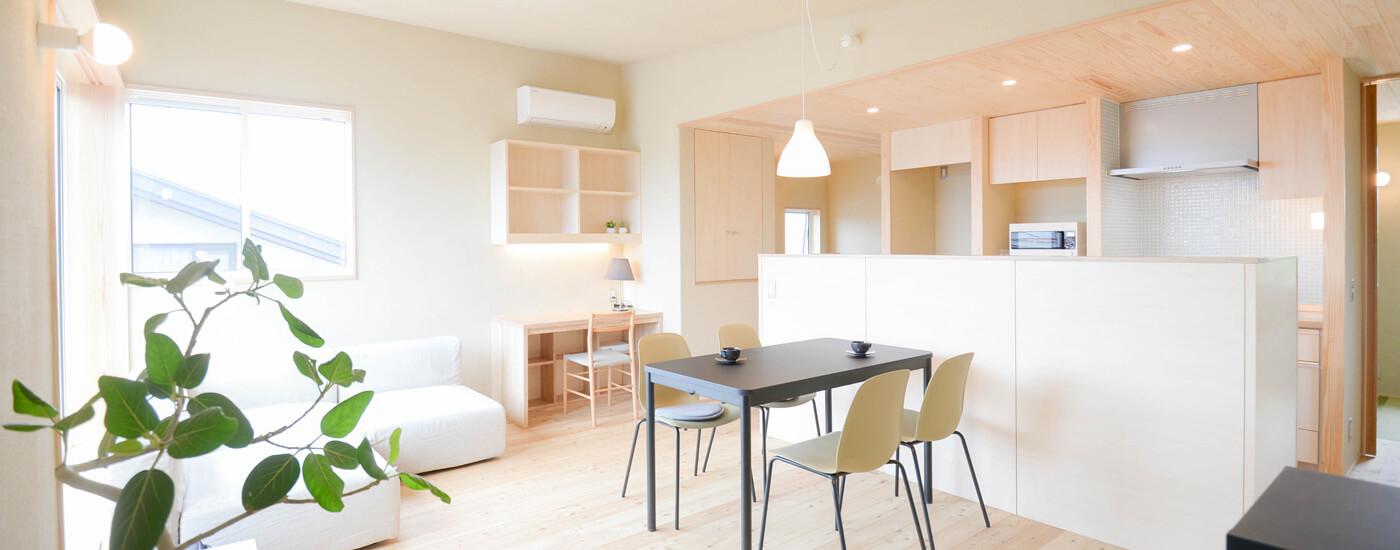 すぐ住める、ワンプライス。 G PRICE|八戸の新築住宅工務店 グリーンホームズ