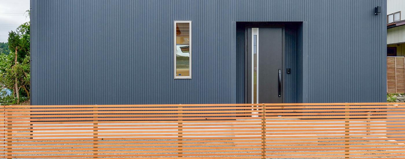 PRICE 価格について|八戸の新築住宅工務店 グリーンホームズ
