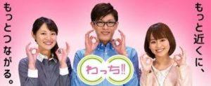 青森TV|八戸市 新築住宅