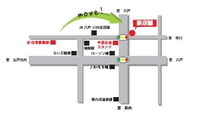 グリーンホームズ 移転|八戸市 工務店