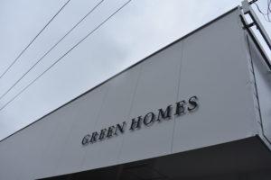 店舗正面|八戸市 新築住宅