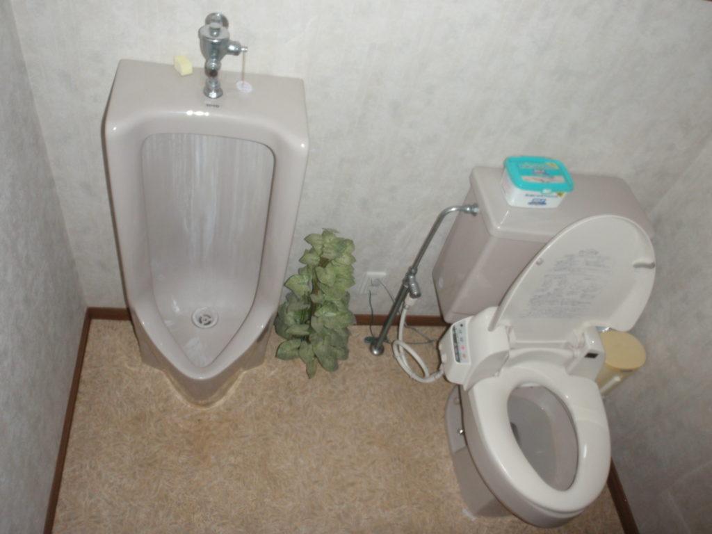 トイレ リフォーム 八戸|八戸 工務店