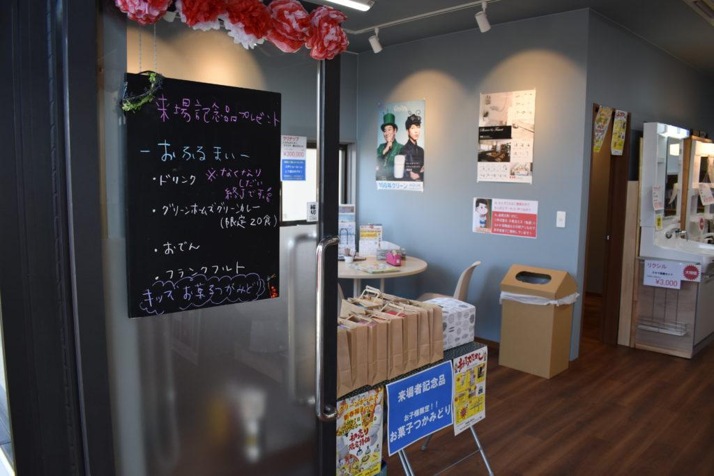 八戸 イベント|八戸 工務店