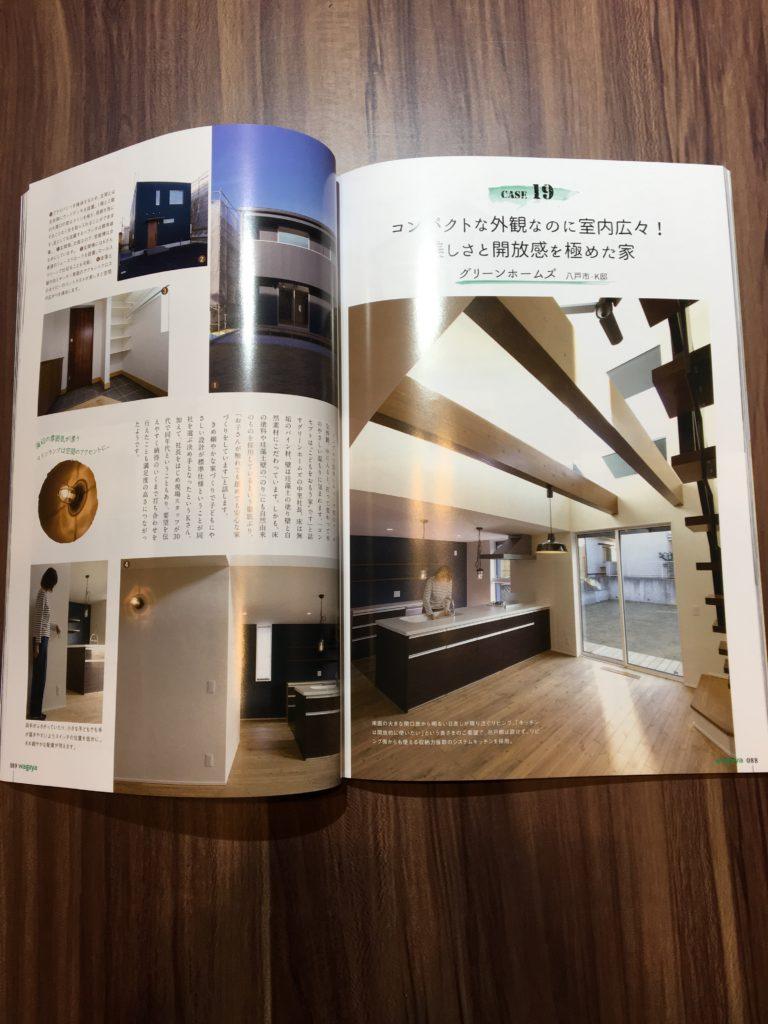 施工写真|八戸市 注文住宅