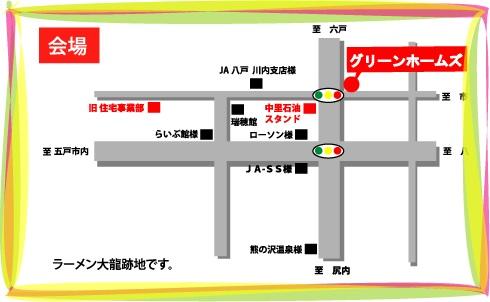 グリーンホームズ 地図|八戸市 工務店