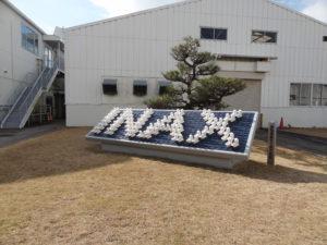 INAX工場|八戸市 工務店
