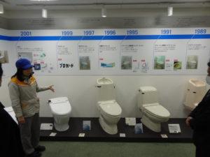 INAXトイレ|八戸市 新築住宅