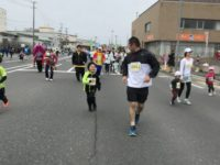 うみなこマラソン 八戸市 完成見学会