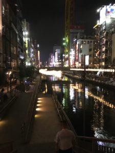 大阪 出張|八戸市 工務店