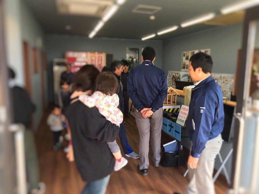 耐震診断|八戸市 工務店