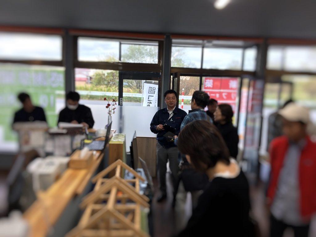 イベントの様子|八戸市 工務店
