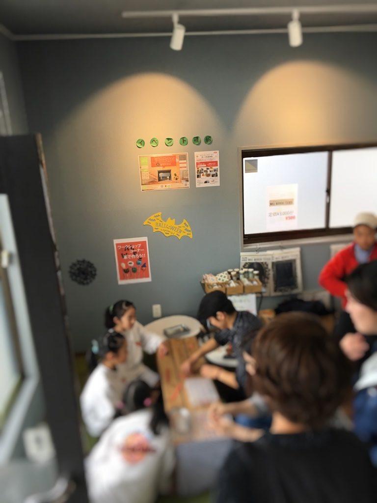 ワークショップ|八戸市 工務店