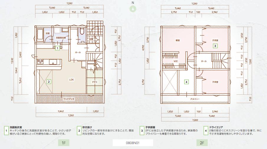 A様邸間取り|八戸市 新築住宅