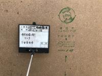 八戸市新築住宅現場写真|八戸市 工務店