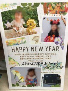 お客様年賀状|八戸市 工務店
