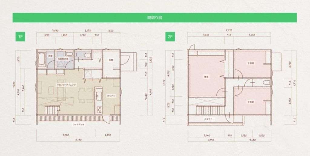 長坂邸間取り図面|八戸市 新築住宅