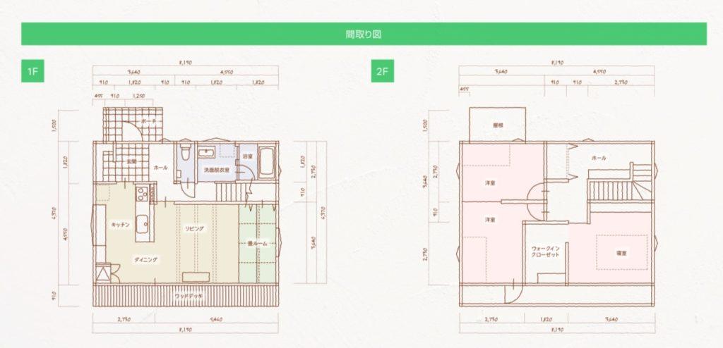 石川邸間取り|八戸市 新築住宅