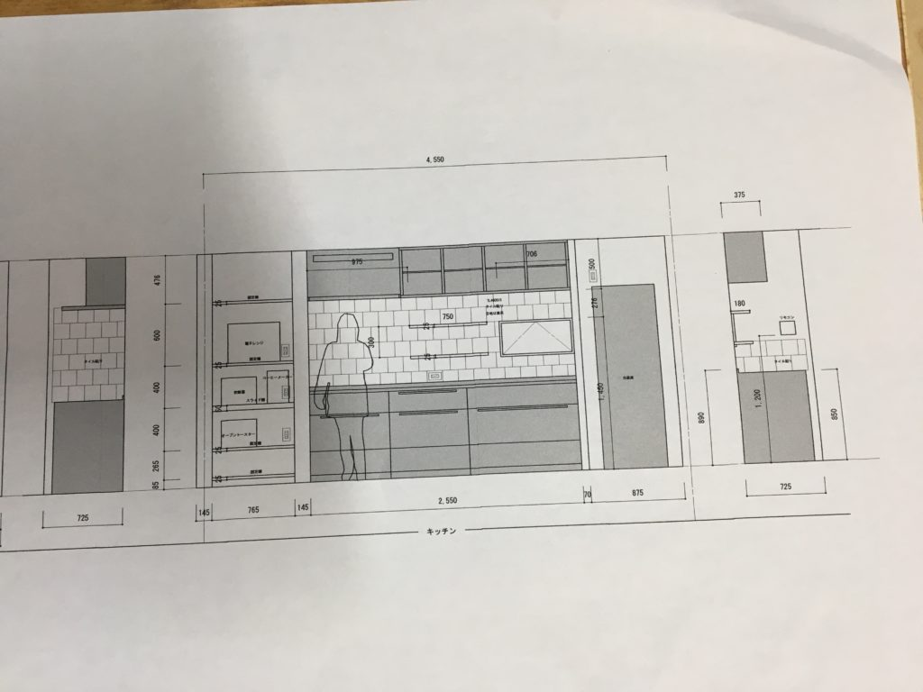 キッチン設計図|八戸市 工務店