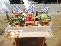 地鎮祭|八戸市 工務店
