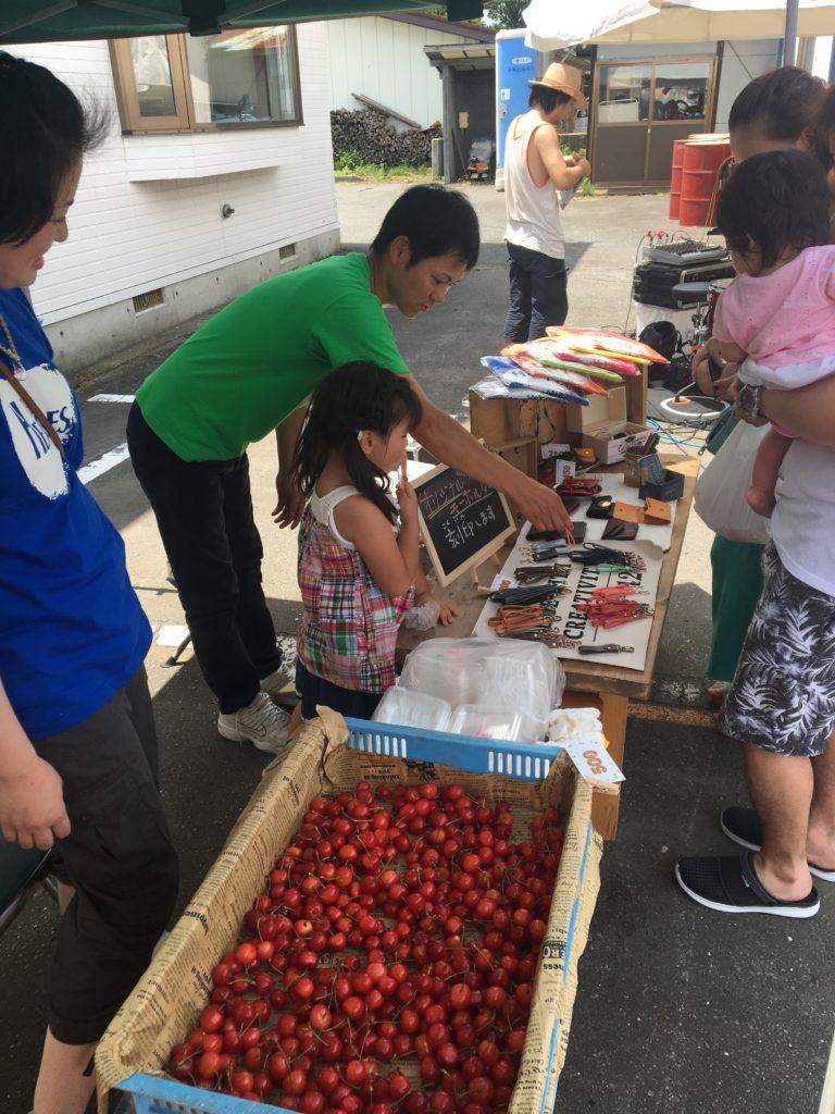 さくらんぼ・レザーショップ|八戸市 工務店