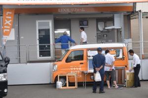 リクシルの移動展示車|八戸市 リフォーム