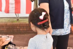 レザーショップ髪留め|八戸市 リフォーム