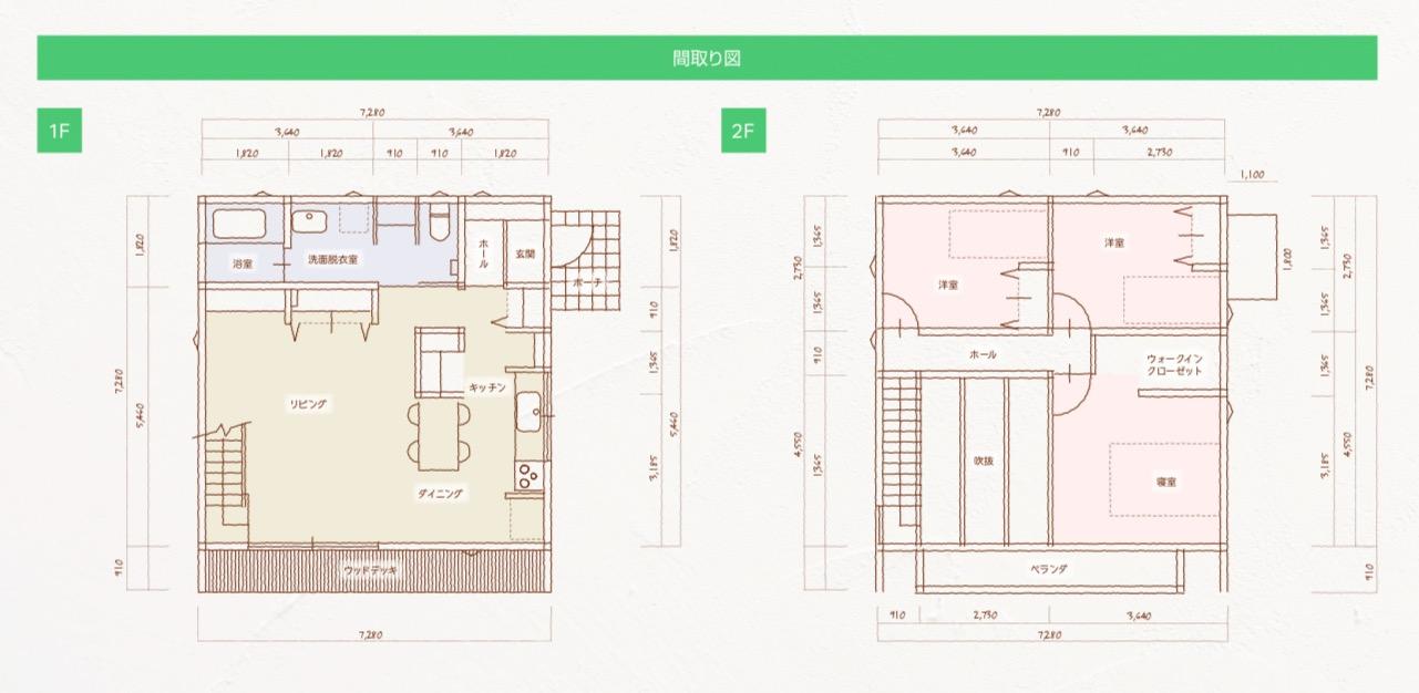 S様邸の間取り図|八戸市 工務店