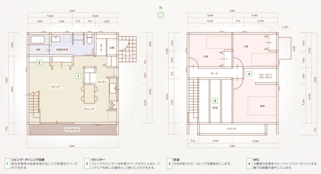 新築住宅の間取り|八戸市 注文住宅