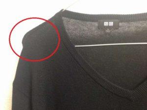 セーターのハンガーあと|八戸市 工務店