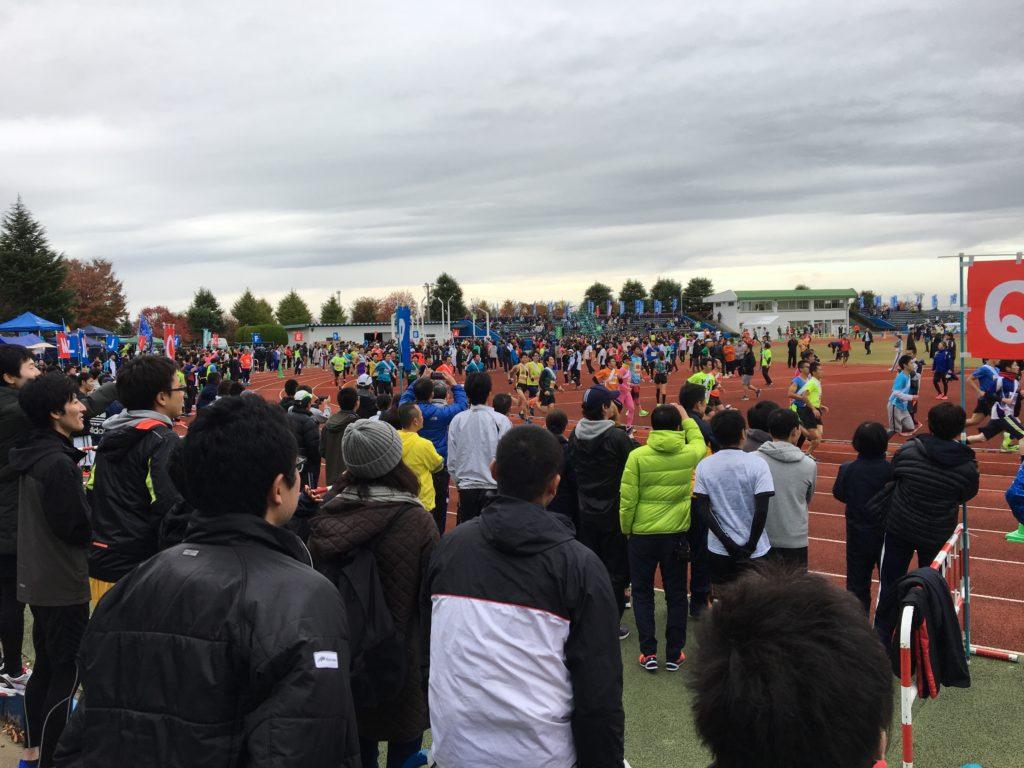 八戸リレーマラソン|八戸市 工務店