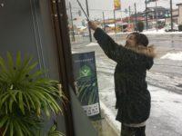 窓拭き 年末大掃除|八戸市 工務店