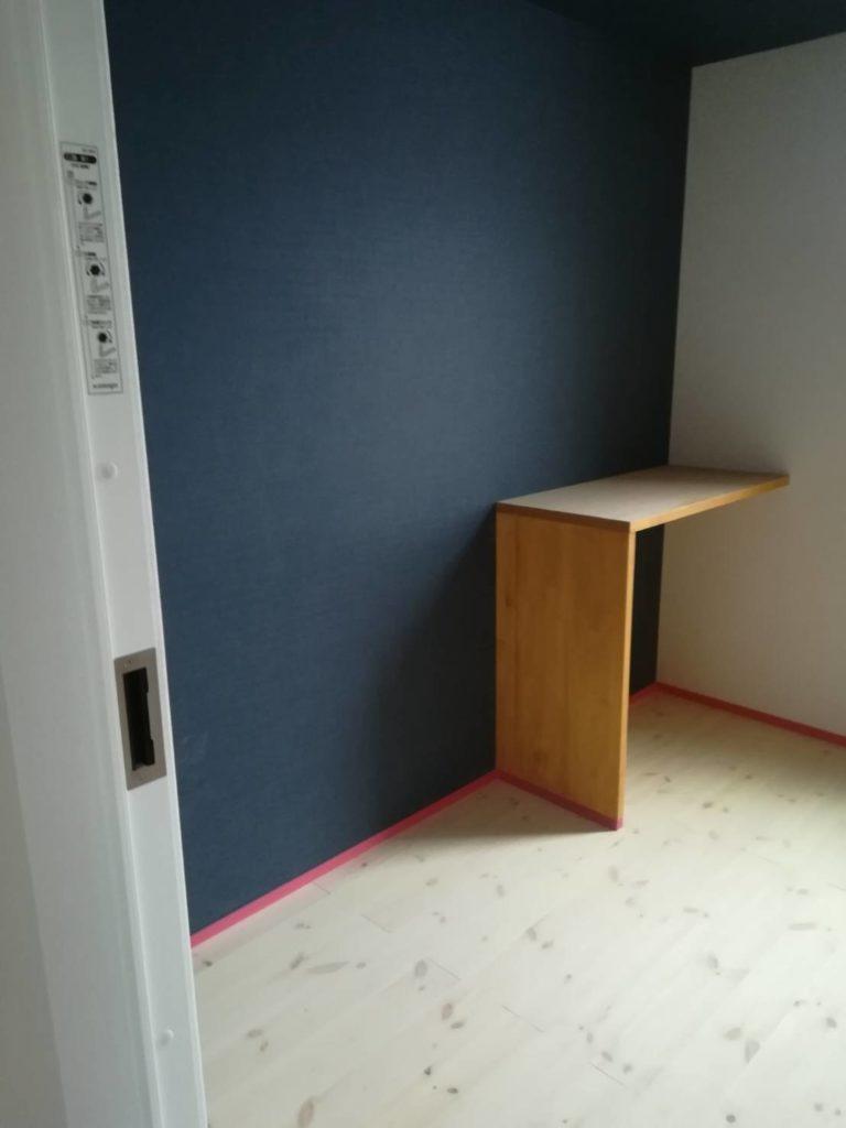2階の書斎|八戸市 工務店