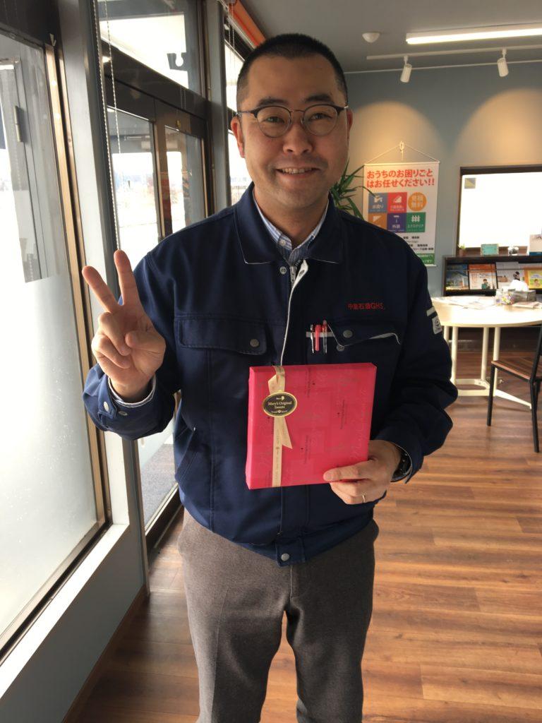社長とチョコレート|八戸市 新築住宅 グリーンホームズ のブログ