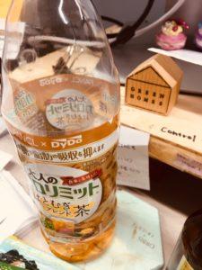 カロリーがゼロになる飲み物|八戸市 工務店