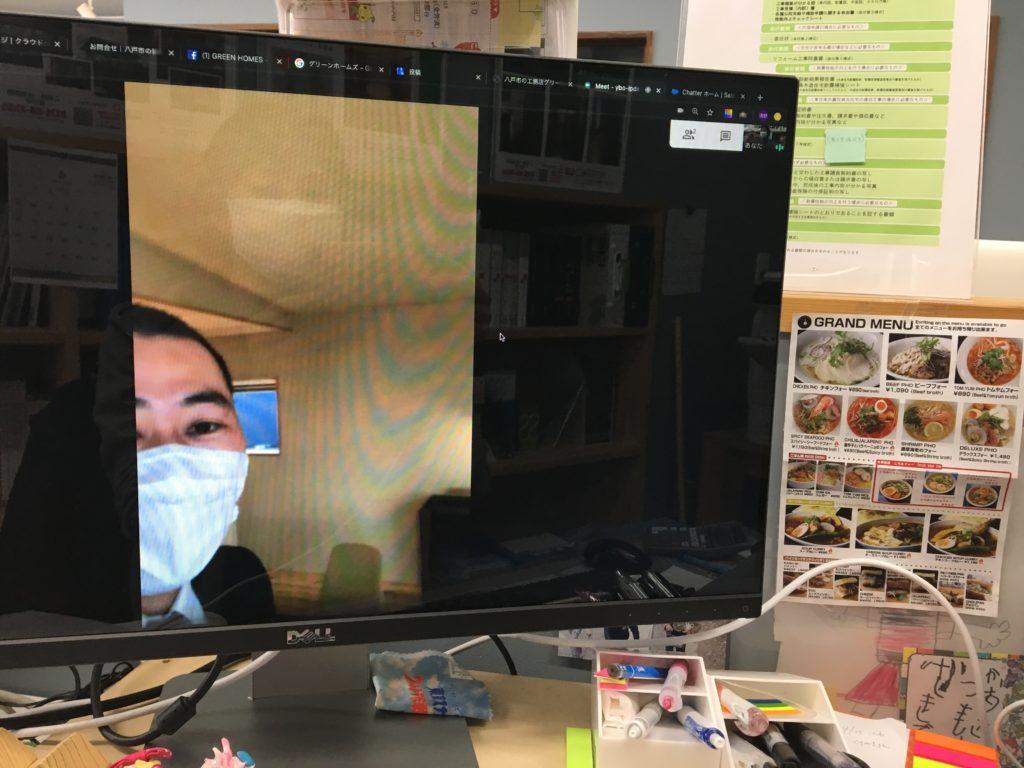 オンライン見学会|八戸市 モデルハウス