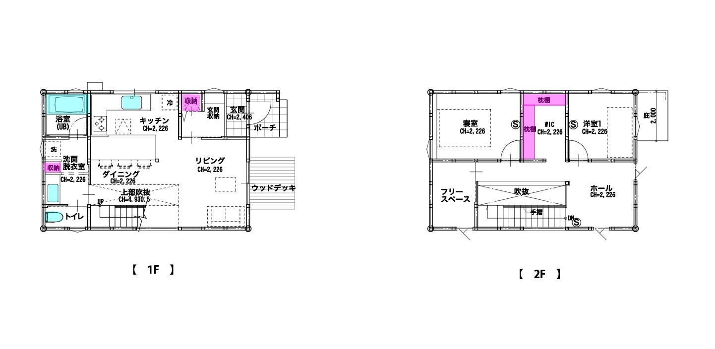 むら山邸の間取り|八戸市 新築住宅