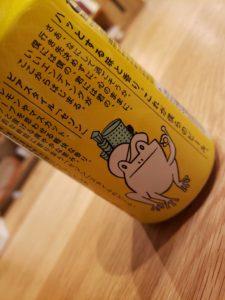 おいしいビール|八戸市 工務店